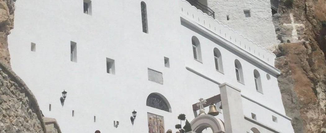 Monastery Ostrog