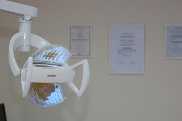 Studio dentistico dr. Ceric-Dzaferovic Lejla, Sarajevo, Bosnia