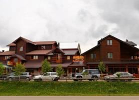 Hotel Zlatni Bor Žabljak - Montenegro | Cipa Travel